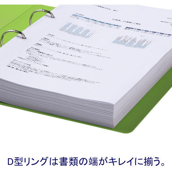 リングファイル D型2穴 A4タテ 背幅51mm 20冊 グリーン アスクル