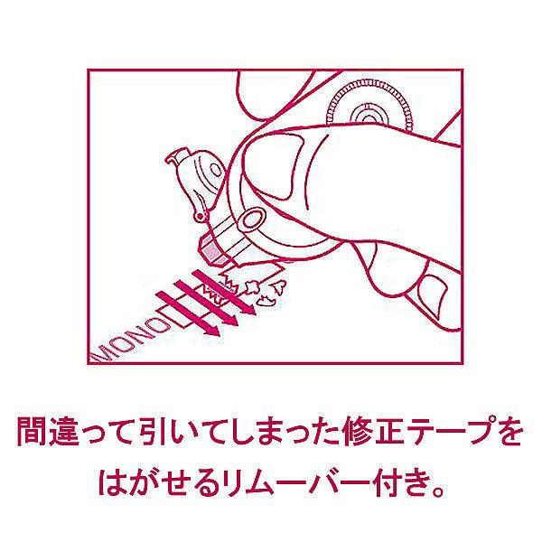 トンボ鉛筆【MONO】修正テープ モノPS4 4.2mm幅×6m CT-PS4B 10個