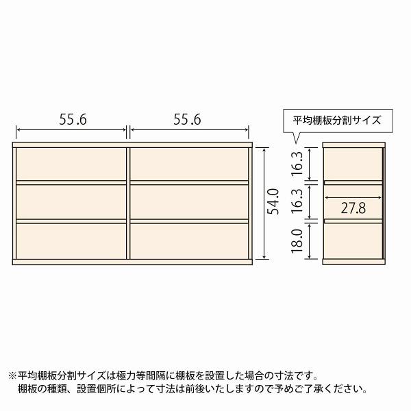 Shelfit(シェルフィット) エースラック/カラーラック 幅1165×奥行310×高さ600mm ダークブラウン (取寄品)