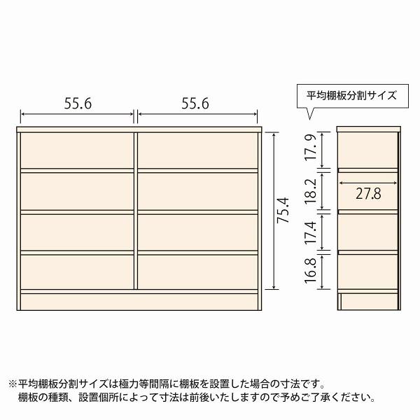 Shelfit(シェルフィット) エースラック/カラーラック 幅1165×奥行310×高さ881mm ダークブラウン (取寄品)