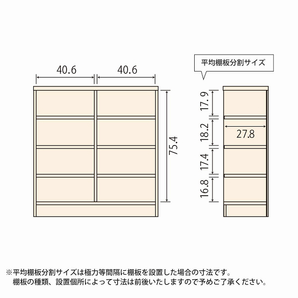 Shelfit(シェルフィット) エースラック/カラーラック 幅865×奥行310×高さ881mm ライトナチュラル (取寄品)