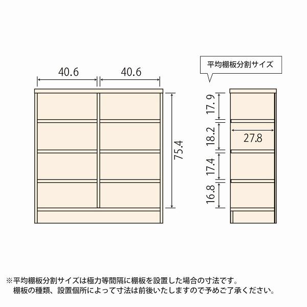 Shelfit(シェルフィット) エースラック/カラーラック 幅865×奥行310×高さ881mm ホワイト (取寄品)