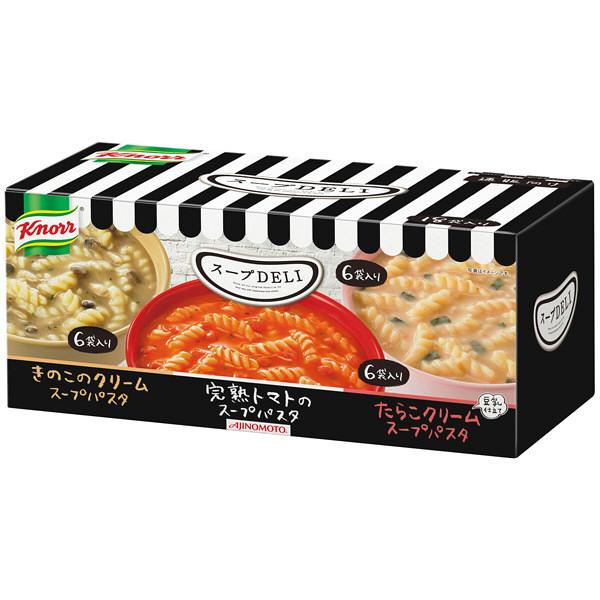 味の素 クノール バラエティボックス3箱