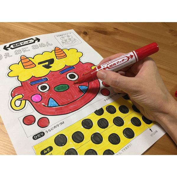 鬼おめん付き 紙用マッキー8色 太/細