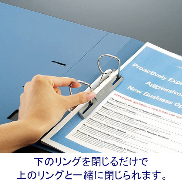 Dリングファイル 2穴 A4タテ 背幅34mm 20冊 コクヨ フ-FD420NP ピンク
