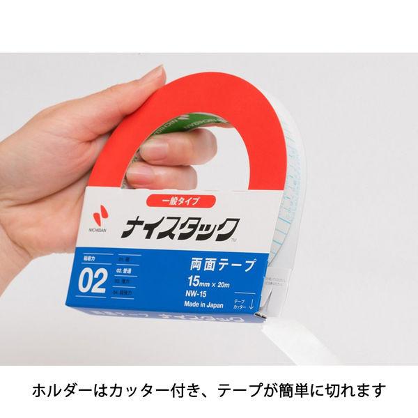 両面テープ 15mm×20m 12巻