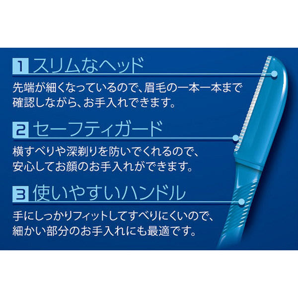 シック メンズL型 カミソリ 眉用 3本