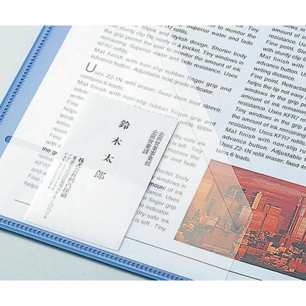 キングジム クリアーファイルカラーベース(タテ入れ) B4タテ 40ポケット 青 142CW