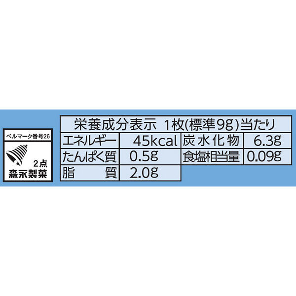 森永製菓 プレゼントクッキー 3箱