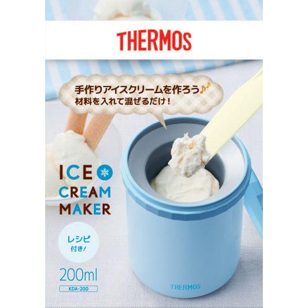 サーモス 真空断熱アイスクリームメーカー