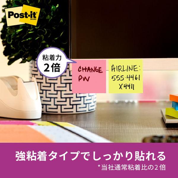 ポスト・イット 強粘着ノート パワーパック 6502SS-NE ネオンカラー5色 90枚×20冊 50×50mm