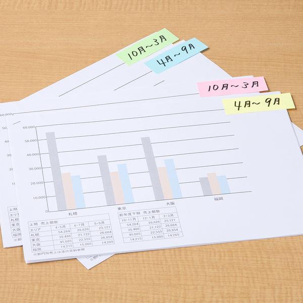 アスクル 貼ってはがせるオフィスのふせん 75×25mm グリーン 60冊(20冊×3パック)