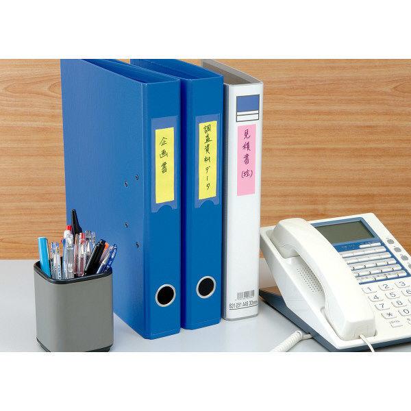 ヤマト メモックロールテープ詰替用 幅25mm×10m巻 ライム WR-25H-LI 1パック(2巻入)
