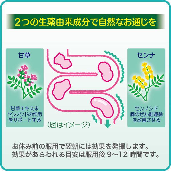 ハーブ 63錠×5個 コーラック 【第(2)類医薬品】 【送料無料 ...