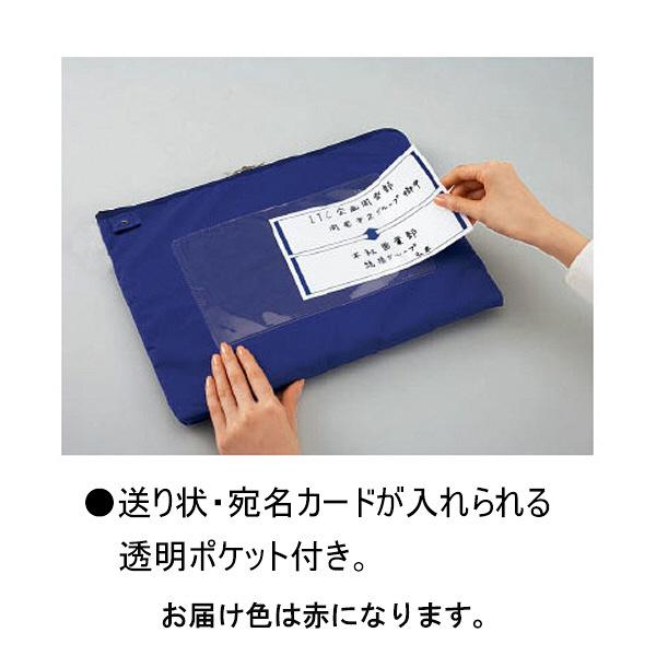 コクヨ 事務用連絡ケース<シャトルバッグ>ナイロン B4 赤 クケ-2904NR 1箱(10冊入)