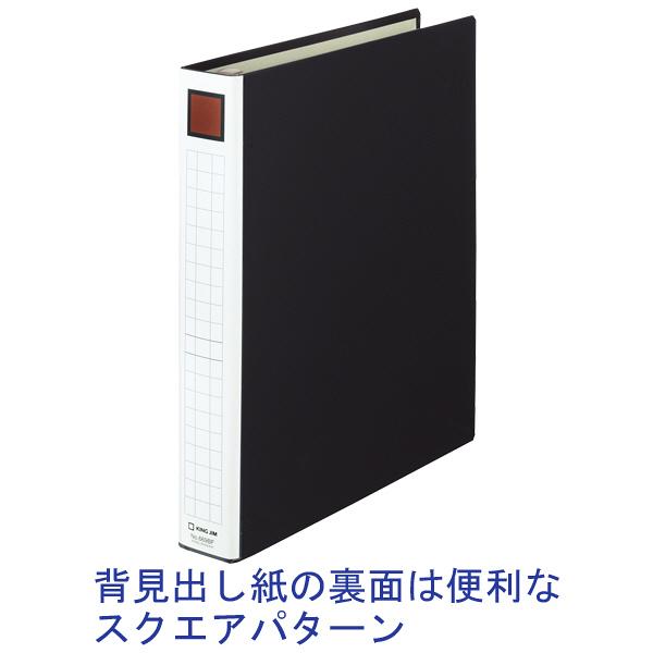 キングジム リングバインダーBF 黒 A4タテ 背幅42mm 668BFクロ 1冊