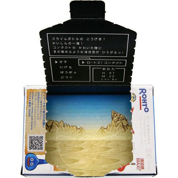 ロートジーコンタクト スライム容器企画品