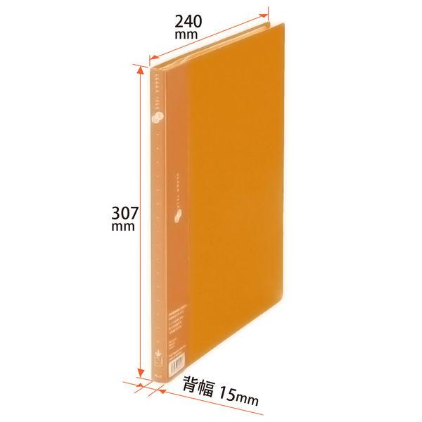 プラス スーパーエコノミークリアーファイル A4タテ 20ポケット イエロー FC-122EL 88424 1箱(10冊入)
