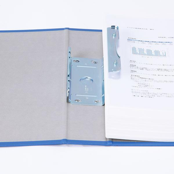 アスクル パイプ式ファイル片開き ベーシックカラー(2穴) A3ヨコ とじ厚50mm背幅66mm ブルー 3冊