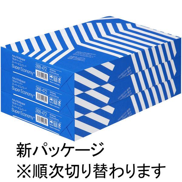 コピー紙 エコノミー+ A4 1500枚