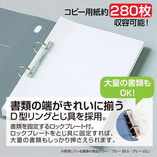 セキセイ ロックリングファイル D型2穴 A4タテ 背幅43mm グレー F-532-62 10冊