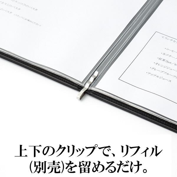 合皮メニューファイル表紙 A4 黒10冊