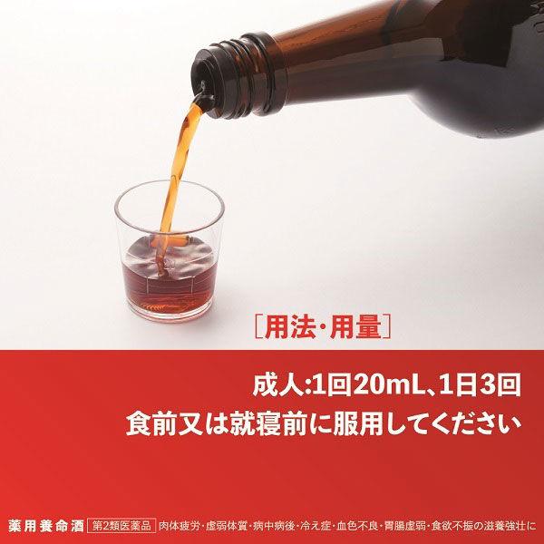 薬用養命酒 1000ml