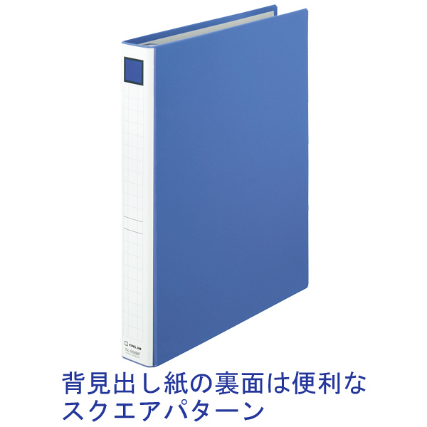 キングジム リングバインダーBF 青 A4タテ 背幅42mm 668BFアオ 10冊