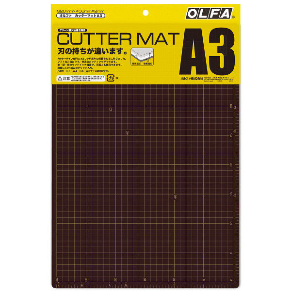 オルファ カッターマット A3 135B 1セット(3枚:1枚×3)