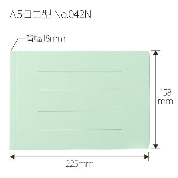 プラス フラットファイル樹脂製とじ具 A5ヨコ ブルー No.042N 10冊