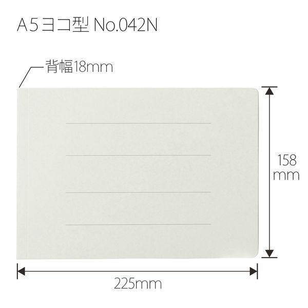 プラス フラットファイル樹脂製とじ具 A5ヨコ グレー No.042N 10冊