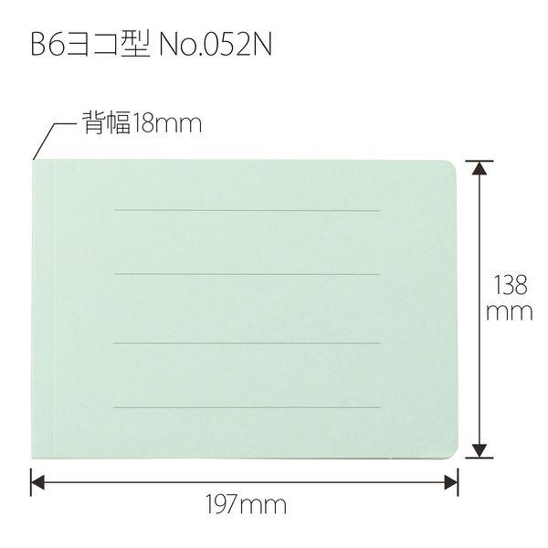 プラス フラットファイル樹脂製とじ具 B6ヨコ ブルー No.052N 10冊