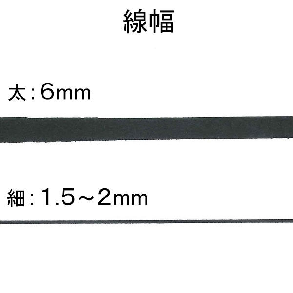 油性ペン ハイマッキー 太/細 黒10本