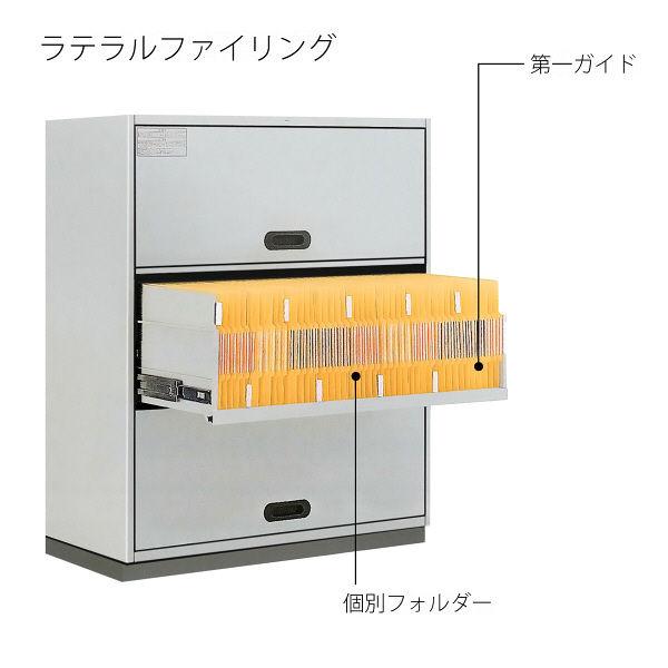 プラス 個別フォルダー A4ラテラル イエロー FL-061RIF 87467 1箱(100枚:10枚入×10袋)