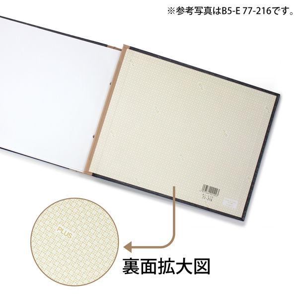 プラス とじ込表紙 B5タテ 267×192mm 2穴 FL-009TU 77194 1袋(10組入)
