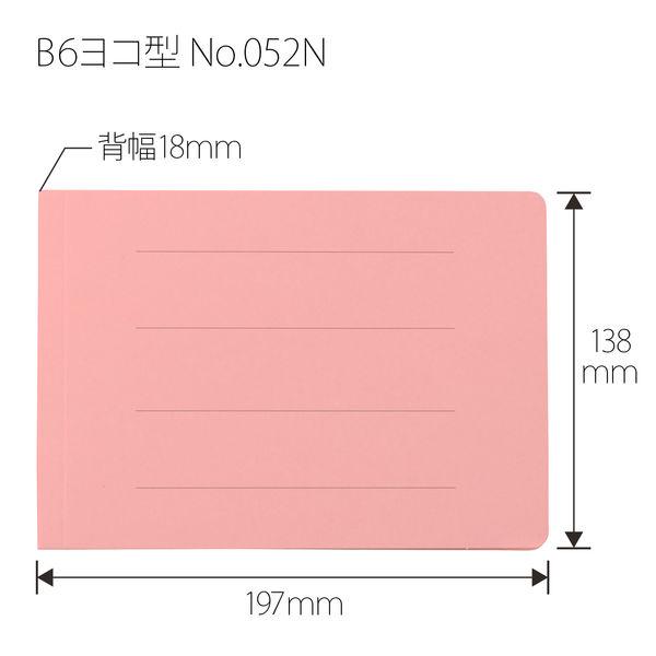 フラットファイル B6横 ピンク100冊