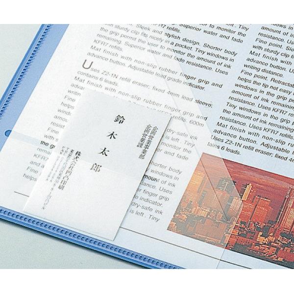 キングジム クリアーファイルカラーベース(タテ入れ) A4タテ 60ポケット 黒 1セット(10冊:5冊入×2箱)
