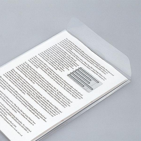 キングジム キングホルダー 封筒タイプ(マチ付き)2穴(A4) 782-10 1箱(100枚:10枚入×10袋)