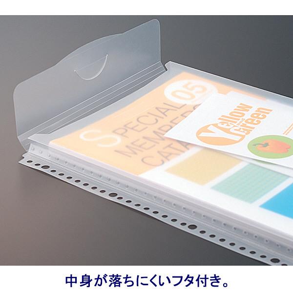モノイレリフィル ハードタイプ マチ付 A4タテ30穴 CDポケット付 30枚 アスクル