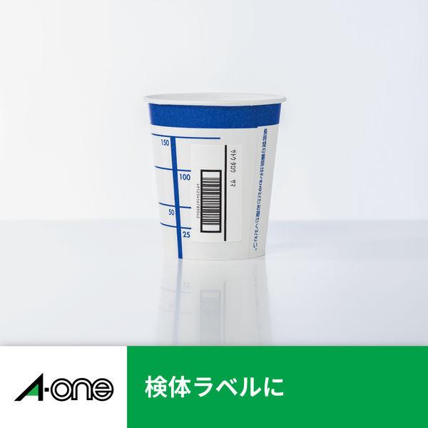 【大容量】 エーワン ラベルシール 表示・宛名ラベル レーザープリンタ マット紙 白 A4 44面 1箱(500シート入) 28648(取寄品)