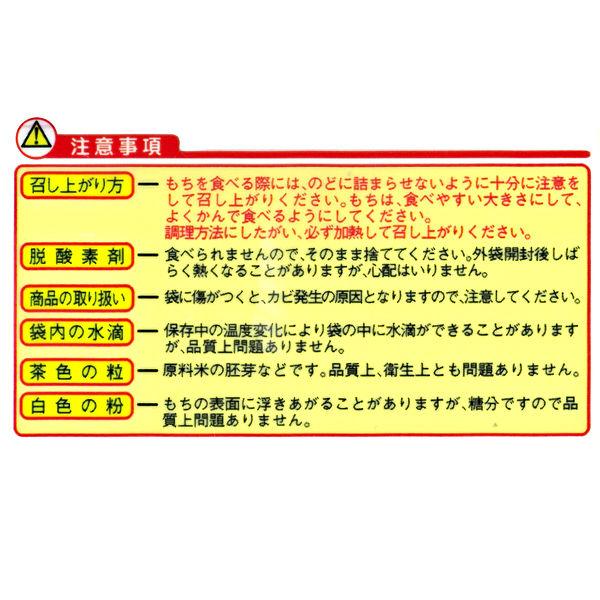 焼いて食べる あんこ餅  <小倉あん>