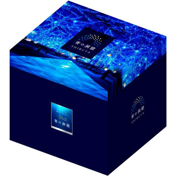 青の洞窟SHIBUYA BOXセット
