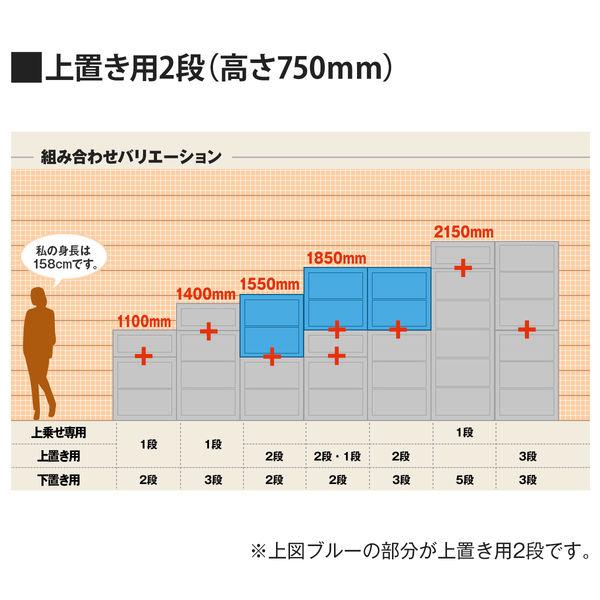 オカムラ VS収納A4両開き2段上置用