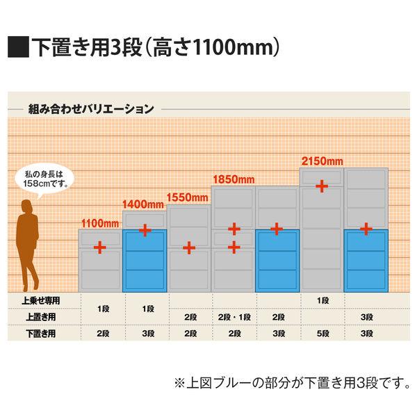 オカムラ VS収納3枚引違い3段下置用