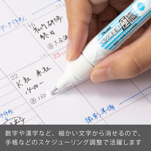 ぺんてる ペン修正液 極細 XEZL61-W 1本