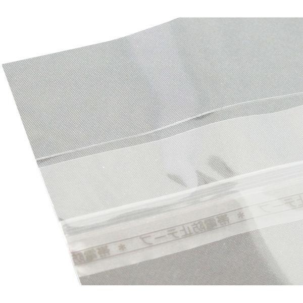 クリアー封筒フタ付 A4 100枚