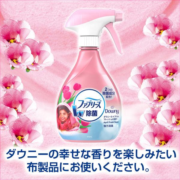 ファブリーズ ダウニーの香り詰替×3