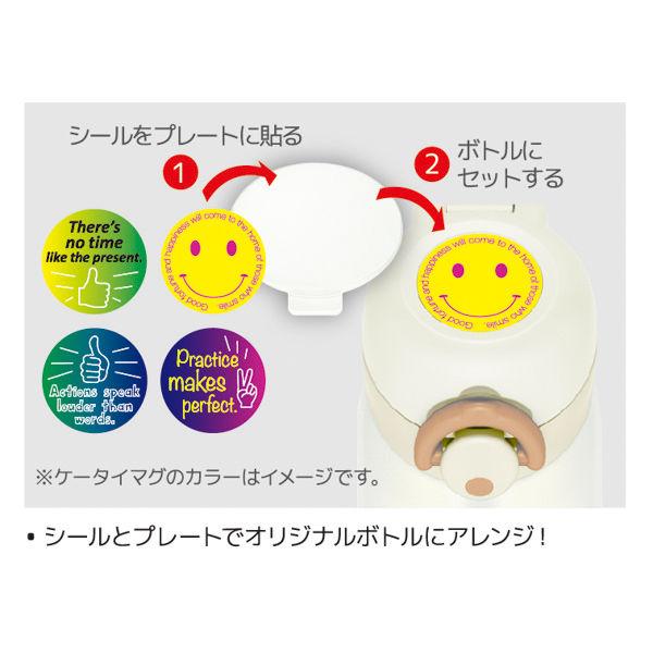 JNRカスタマイズプレート ディズニー3