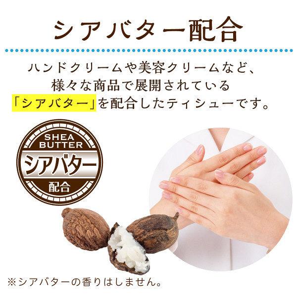 日本製紙クレシア クリネックス アクアヴェール 箱180組 [3713]
