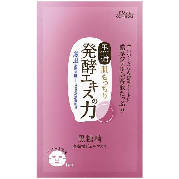 黒糖精 うるおい化粧水+パック付